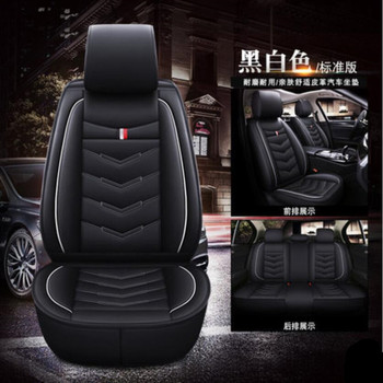 High Quality PU Leather car seat cover For Ford Focus 2 3 / For chevrolet onix ( Front + Rear ) 5-seat Seat cushion