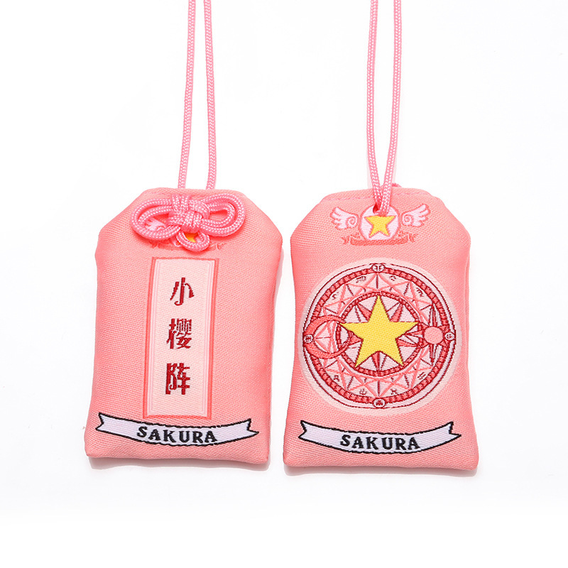 Anime Card Captor Keychian Omamori Cute Fun Cartoon Linen Lucky Bag Japanese Blessing Amulet Pink Five Pointed Star Magic Circle