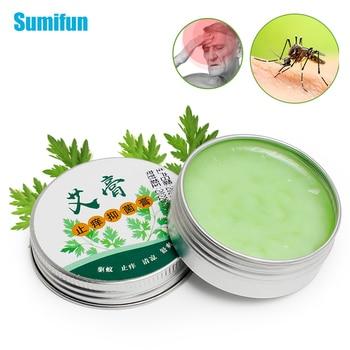 1 Uds. 20g de crema antipicaduras de ajenjo para mosquitos, crema antipicazón Para hierbas, alivio de la picazón y la hinchazón, refresca la pomada Herbal