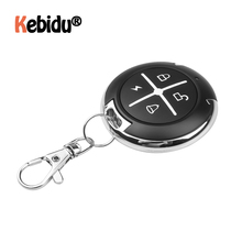 433Mhz Remote Control Controller With Keychain For Gate Wireless RF 4 Channel Electric Cloning For Gate Garage Door