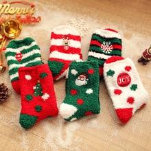цена Fashion autumn and winter ladies coral velvet socks plus velvet thick warm Christmas embroidery home terry floor socks women