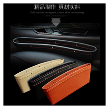 Car seat crevice storage bag Creative car leather chair sewing box Leak-proof glove for gap plug Stowing Tidying