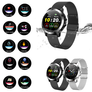 W8 Smart Watch Android iOS Sports Fitness Calorie Wristband Wear Smart Watch Wristband Watch Strap fitness tracker 2019#G20