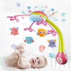 Детские игрушки кровать колокольчик музыкальная кроватка мобильный Висячие милые животные погремушки новорожденный Раннее Обучение Дети ...