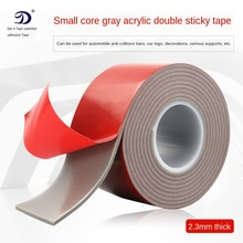 Double Sided Acrylic Foam Adhesive Tape VHB Gray Double Sided Adhesive Tap 2.3mm Thick Car Decoration Foam Adhesive Tape