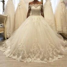 Роскошное бальное свадебное платье 2020 с открытыми плечами