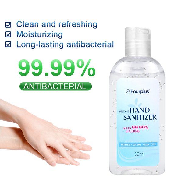 Hand Sanitizer Gel Antibacterial 75 Alcohol Disinfection Disposable Waterfree Moisturizing Hand Clean Nursing Disinfection 1