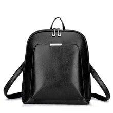 Spring 2021 new trend women's bag soft leather backpack women's fashion versatile large capacity Commuter Bag mini backpack bag