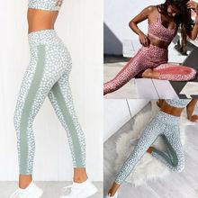 Goocheer Women High Waist Slim Pants Fashion Print Leggings Fitness Trousers Workout Skinny Leggin New