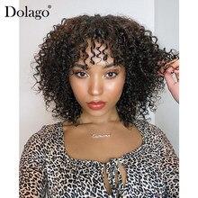 Perruque sans dentelle pour femmes noires, cheveux humains, courte, avec frange
