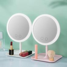 USB Rechargeable Adjustable LED Fill Light Makeup Mirror Dressing Table Lamp desktop led light espejo de maquillaje