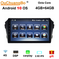 Ouchuangbo 9 inch car audio gps radio stereo for Geely Emgrand GX7 EX7 X7 2009 2014 support 8 core carplay android 10.0 OS