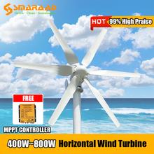 High Efficient 400w 600w 800w Free Energy Horizontal Windmill 3 5 6 Blades Wind Turbine Generator 12v 24v With Free Controller cheap SMARAAD CN(Origin) SS-400 600 800 Iron Wind Power Generator Without Mounting Base white AC 12v 24v 48v aluminum alloy nylon
