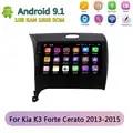 Android 9.1 DVD speler Radio Stereo Auto GPS Navigatie WIFI Voor Kia K3 Forte Cerato 2013 2015