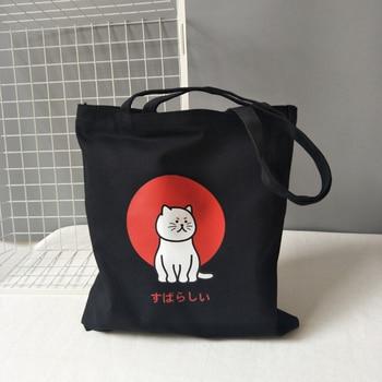 Women's Tote Shoulder Bags Korea Cartoon Cat Canvas Shopping Bag for Lady 2020 Cotton Cloth Handbags Eco Reusable Grocery Bags 1