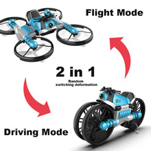 Watch Remote Control Deformation Motorcycle Folding Quad-Axis Aircraft Induction Gesture  Levitating Remotely Operated Aircraft