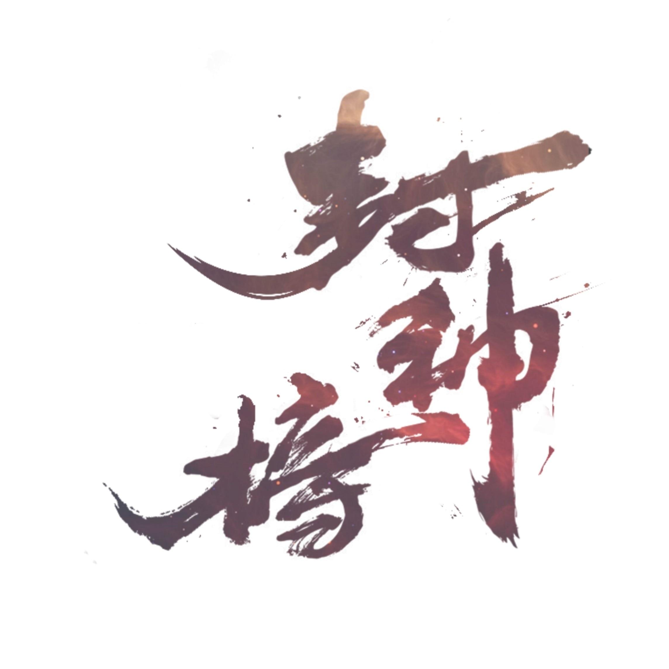王者改长名字教程(附视频教程)