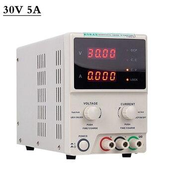 KD3005D Programmable Lab Power Supply Adjustable Laboratory DC Professional Bench Power Supplies Voltage Current Regulator 220V