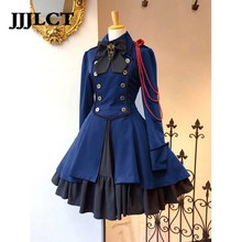 Anime Black Butler Cosplay Kleid Langarm Ciel Phantomhive Kostüm Kleid Kostüm Halloween Bühne Kostüm Party Geschenk Drop Schiff(China)