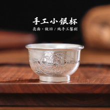 Peony Cup Handmade Snowflake Silver Cup Cup Cup Home Silver Cup Silver Cup Wine cup