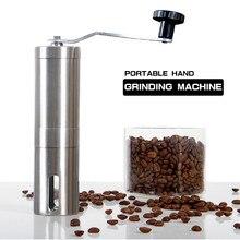 Серебристая кофемолка ручной работы из нержавеющей стали, мини-кофемолка ручной работы, кухонный инструмент