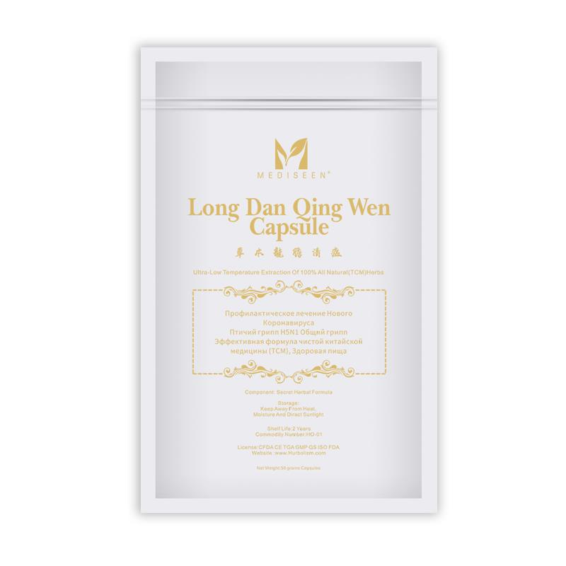 Mediseen Long Dan Qing Wen Capsules, Eliminates The Burden Of Toxins In The Lungs And Liver, Effectively Fighting The Virus