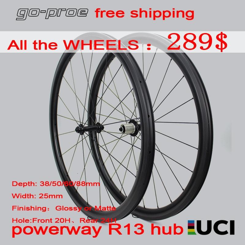 700C 25mm wide U shape 38//50//60//88mm depth Bicycle carbon Rim Clincher bike Rim