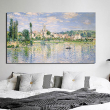 Claude Monet In Summer Canvas Painting Prints Living Room Home Decoration Modern Wall Art Oil Painting Posters Pictures Artwork claude monet in the flower hd canvas painting print living room home decoration modern wall art oil painting posters picture art
