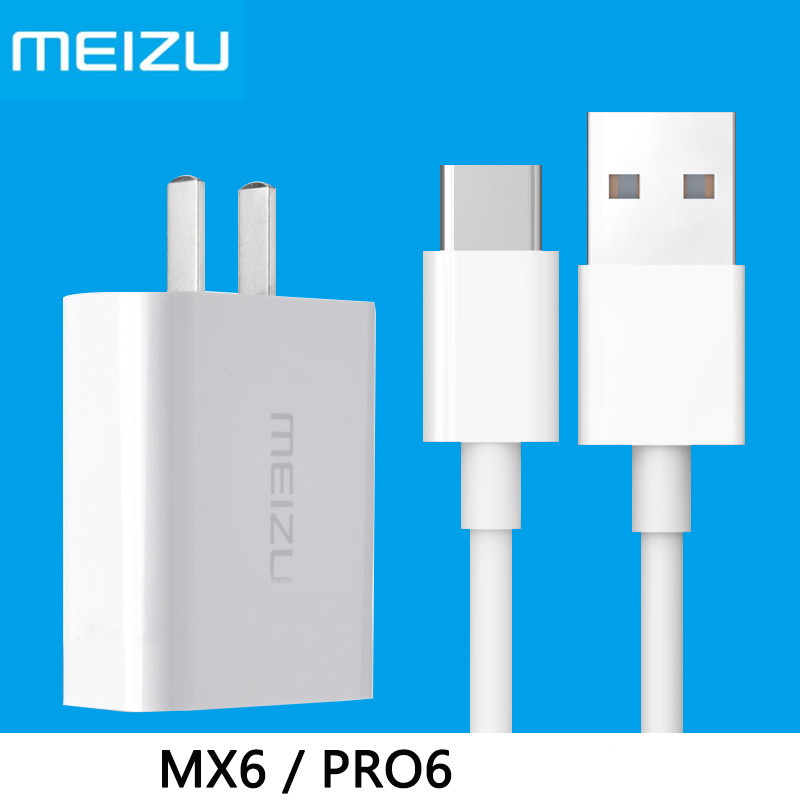 Original <font><b>Meizu</b></font> Fast Charger 12V 2A QC3.0 Charge adapter 1M USB Type C cable For Mei zu 17 <font><b>16</b></font> 16th <font><b>pro</b></font> 7 6 5 plus Mx7 Mx6 X8 E3 image