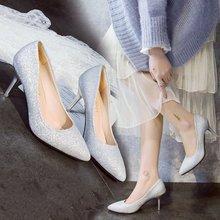 Catwalk Silver High Heels Womens Shoes Low Heel 3-5-7CM Wedding Ladies Bling Pumps 2019 Fashion Woman Bridal