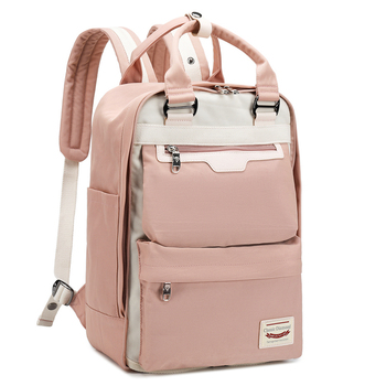 цена Both Shoulders Backpacks Women Laptop Backpack Girls High Junior School Bags Boys New Style Schoolbag With Switchable Surface онлайн в 2017 году