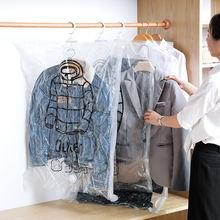 Вакуумный мешок для хранения одежды с насосом многоразовый мешочек