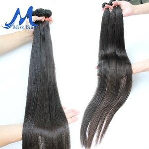 Image 4 - Missblue, 28, 30, 32, 34, 36, 38, 40 дюймов, бразильские волосы, пряди, прямые, 100% человеческие волосы, пряди для наращивания Remy
