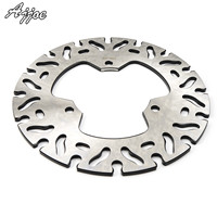 Motorcycle Rear Brake Disc Rotor 210mm For Yamaha TZR125 TZM150 TZR250 FZR250 FZR400