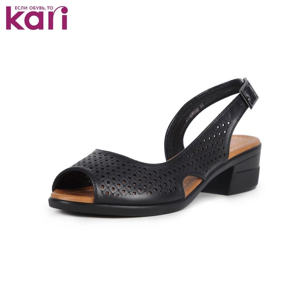 Босоножки T.TACCARDI женские K0651PT 1|Боссоножки и сандалии|   | АлиЭкспресс