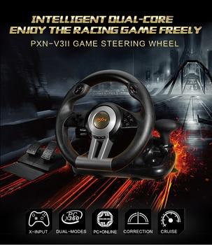 הגה ודוושות משחק מקצועי תואם Xbox , PS3 , PS4
