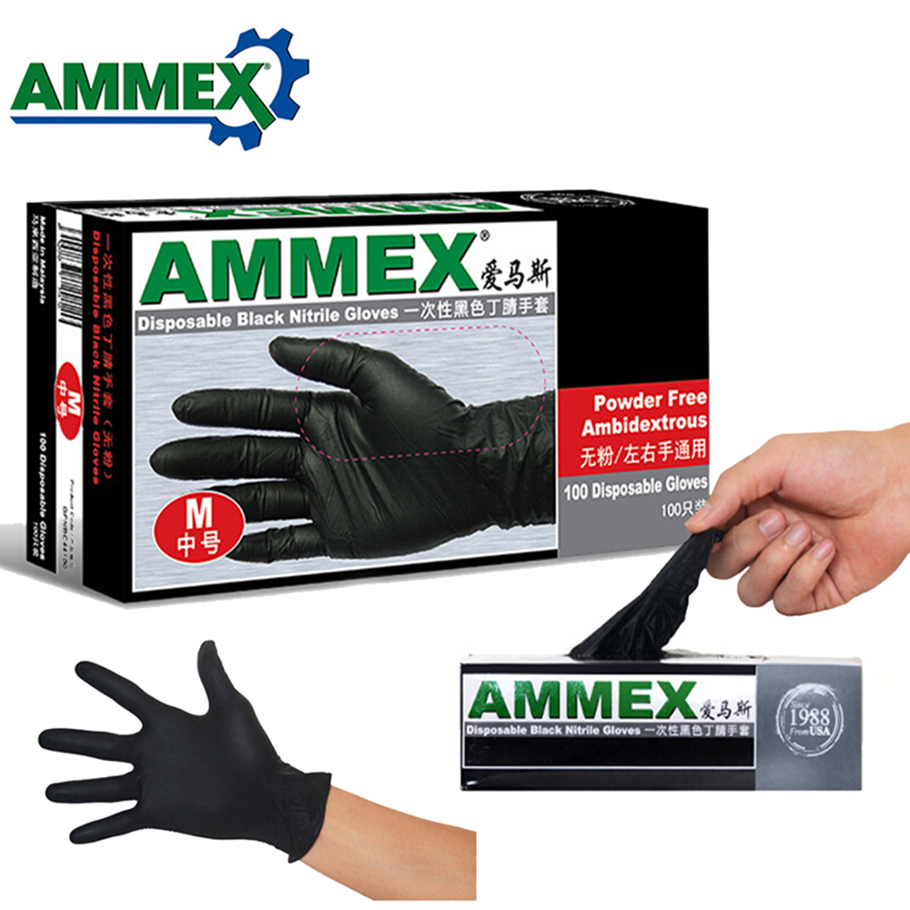 AMMEX 100pcs Disposable safety gloves Oil Acid Resistant Nitrile Rubber Gloves For Home Food Laboratory Cleaning Use work gloves