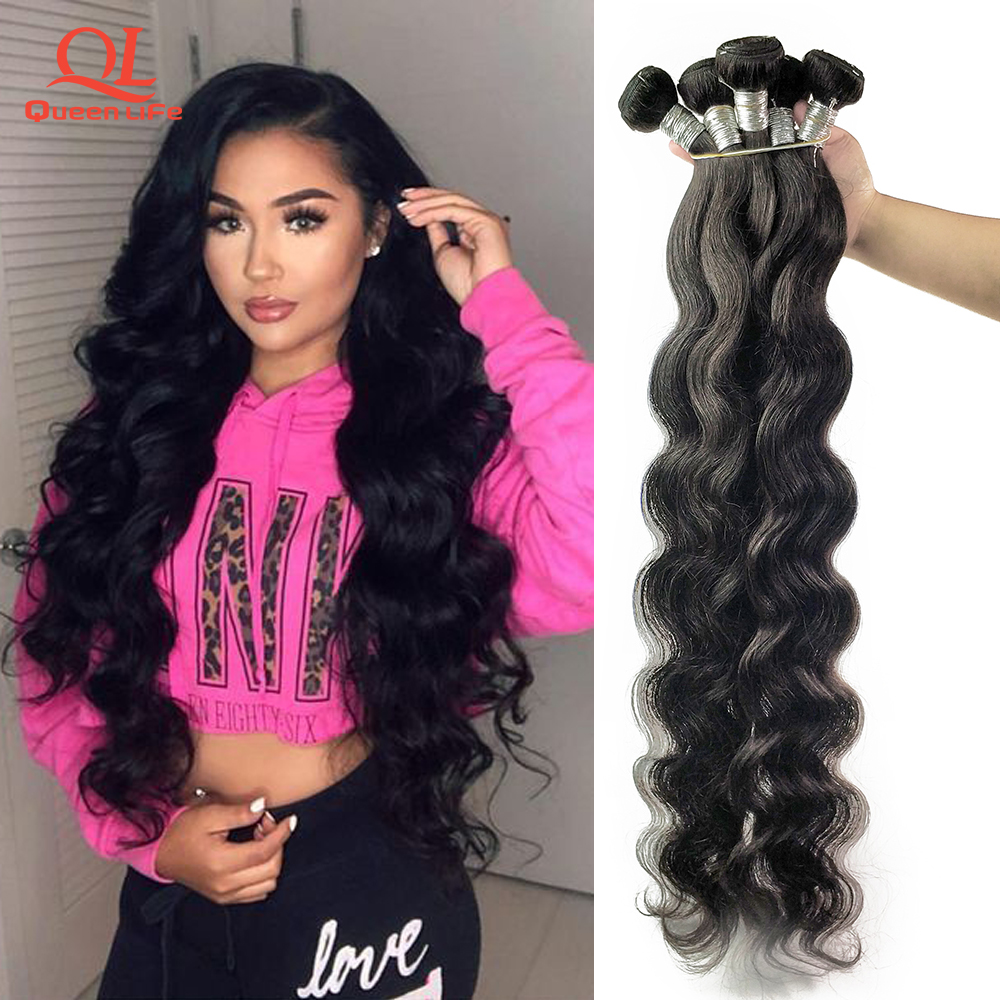 Queenlife Body Wave Bundles Brazilian Hair Weave Bundles 100% Human Hair Bundles 1/3/4 Pieces 28 30 Inches Remy Hair Extensions