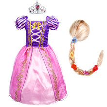 Girls Rapunzel Dress Princess Kid Summer Carnival Costume Dress Up Child Halloween Christmas Cosplay Tangled Evening Party Dress