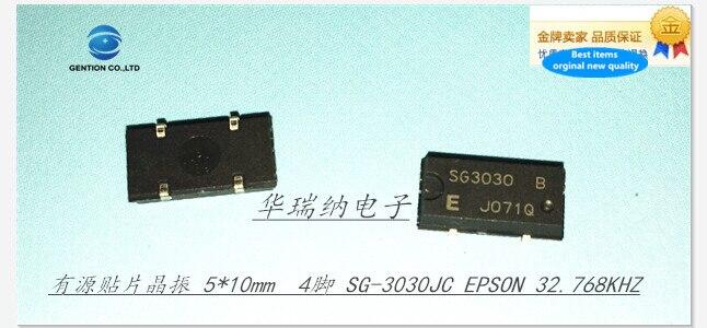 5pcs 100% New And Orginal Active SMD Crystal SG-3030JC 32.768K 32.768KHZ 5X10mm SMT32 Solution