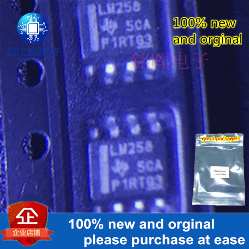 10pcs 100% New And Orginal LM258 LM258DR SOP8 DUAL OPERATIONAL AMPLIFIERS In Stock