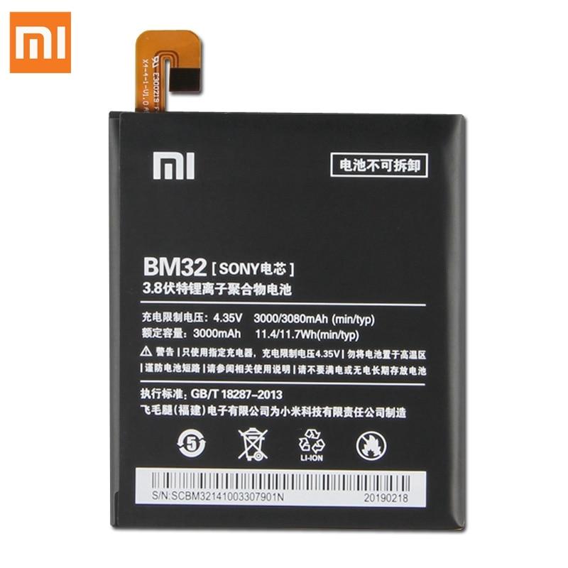 BM32 (1)