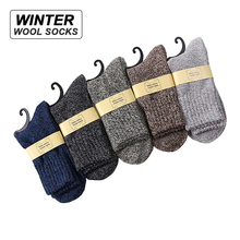 New 5 Pair/Lot Men's Wool Socks Stripe Casual Calcetines Hombre Thick Cotton Socks Winter Warm Socks Male High Quality