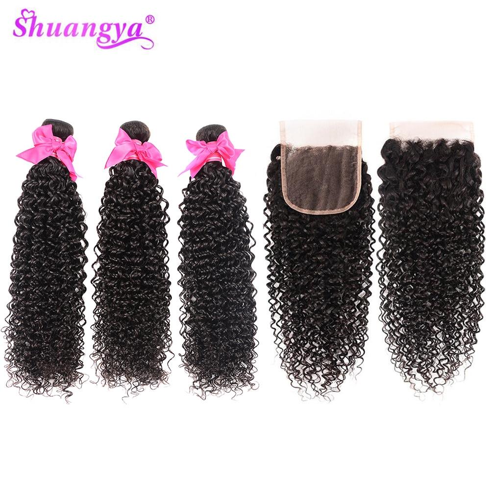 Shuangya 髪ペルー髪バンドルと閉鎖変態カーリーバンドル閉鎖レミー 100% 人毛 3/4 バンドルと閉鎖  グループ上の ヘアエクステンション & ウィッグ からの 3/4 バンドル留め具付き の中 1