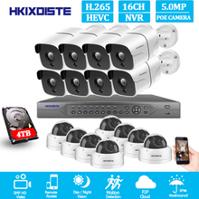 H.265 16CH 5MP POE NVR CCTV System Outdoor IP67 Weatherproof  IP Cameras Video Security Set 8CH 4K HDMI