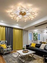 Современный светильник со стразами роскошный для гостиной лампа
