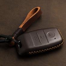 1 قطعة جلد طبيعي مفتاح ذكي حافظة مفتاح غطاء لكيا KX3 KX5 K3S ريو Ceed سيراتو أوبتيما K5 سبورتاج سورينتو