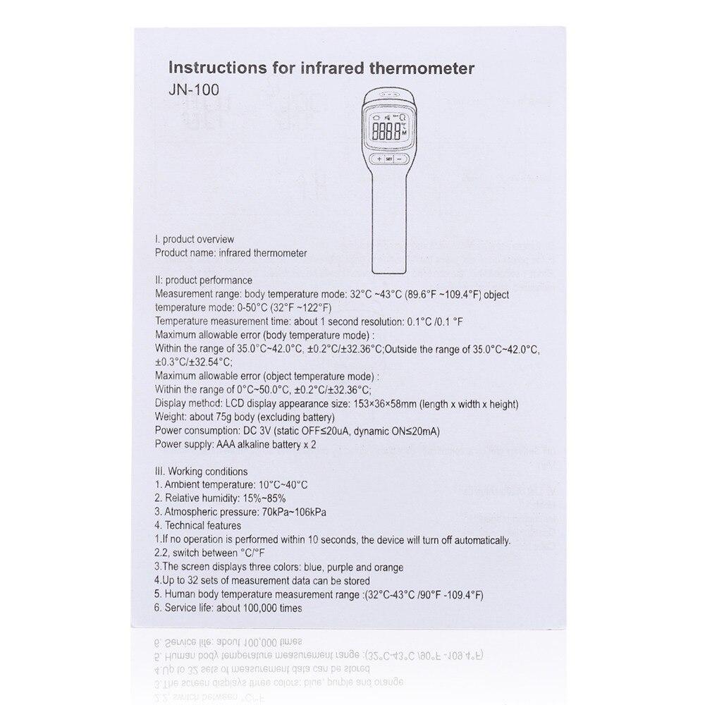 MD1780-1-185c-Fart
