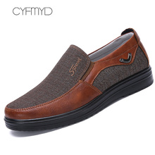 Fashion Loafers Plus size 45-50 Shallow Patchwork Sturdy Sole Vulcanized Shoes For Men Hemp Wedges Rubber Man