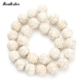 Beadtales 40cm/strand 4 6 8 10 12mm Natural Stone White Howlite Bulk Round Beads for Necklace Bracelet DIY Jewelry Findings image